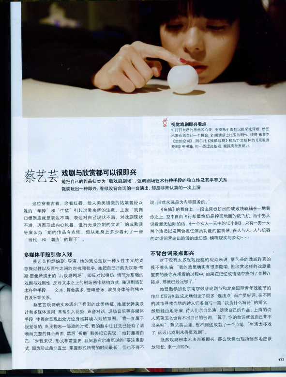 http://caiyiyun.com/files/gimgs/33_img245.jpg
