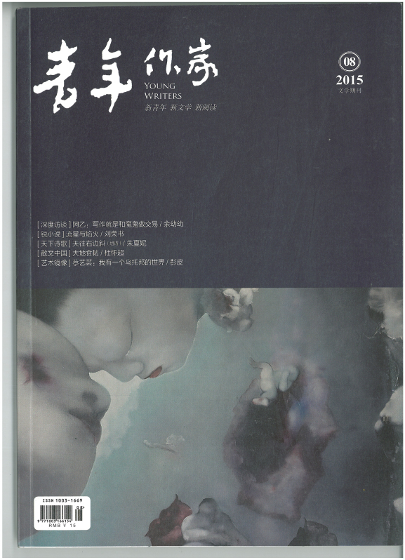 http://caiyiyun.com/files/gimgs/33_s45c-315081022560.jpg