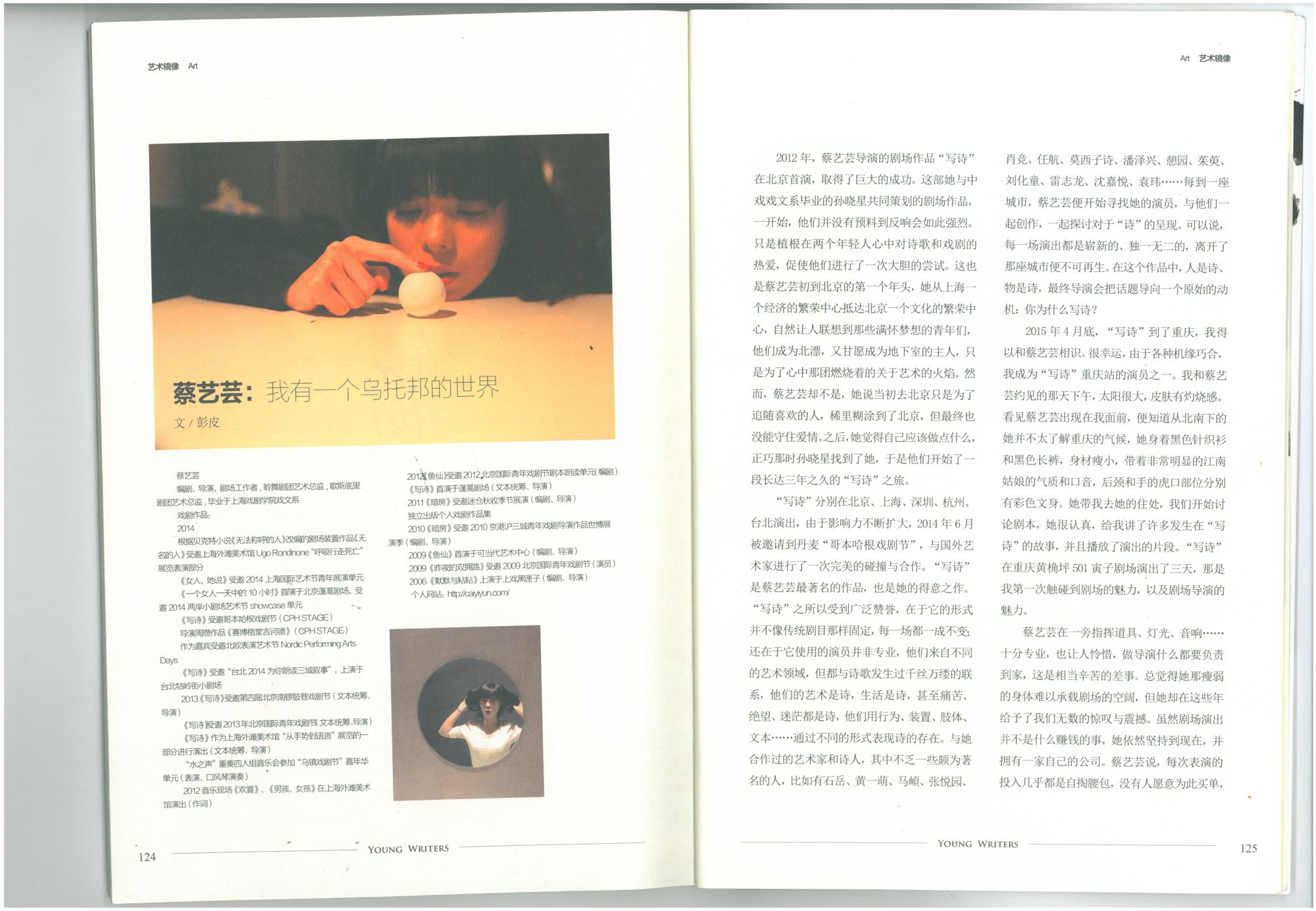 http://caiyiyun.com/files/gimgs/33_s45c-315081022571.jpg