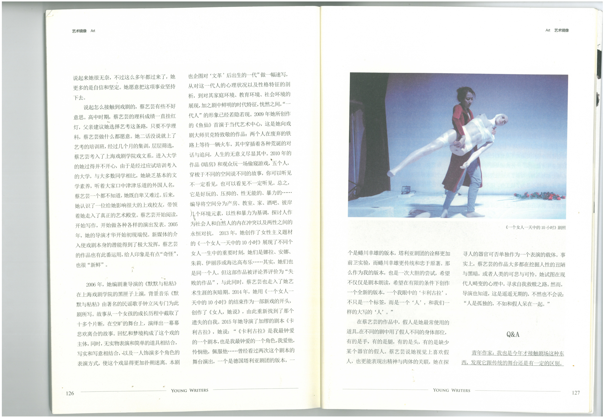 http://caiyiyun.com/files/gimgs/33_s45c-315081022580.jpg